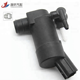 New product windshield wiper washer motor