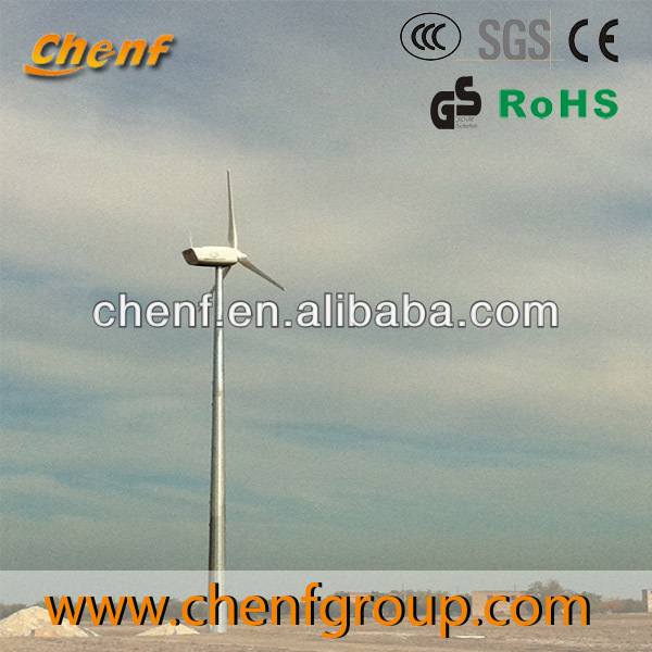 2014 China Best Sell DC Motor For Wind Generator Model