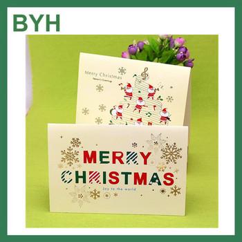 Latest fancy designing elegant style paper greeting card for latest fancy designing elegant style paper greeting card for wholesale m4hsunfo