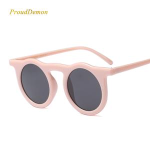 1826294ffad9 China Dropship Sunglasses