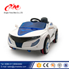 Entertainment children electric car kiddie ride/price toy car for children/cheap kids electric cars
