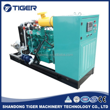 China best quality hot sale 40kw natural gas generator set