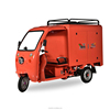 48v 800w Motor CCC Certified Electric Cargo Tricycle