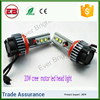 Super power 6V~14V DC 20W COB H4 Motorcycle Headlights Hi/Lo Beam Light Electric Cars Modified Lamp,led head light for cars