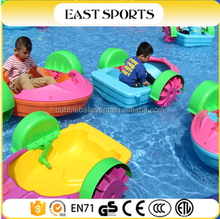 Hot sale!Funny water game kids toys inflatable mini boat for kids