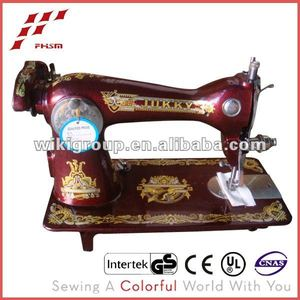 machine model is JA2-1 JUKKY brand household sewing machine with box,mini motor