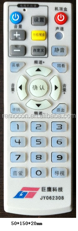 <strong>STB</strong> remote control + universal TV remote control
