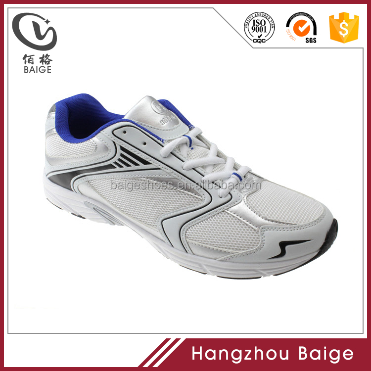 2017 low price custom brand light air cushion fitness action trail running sports shoes men