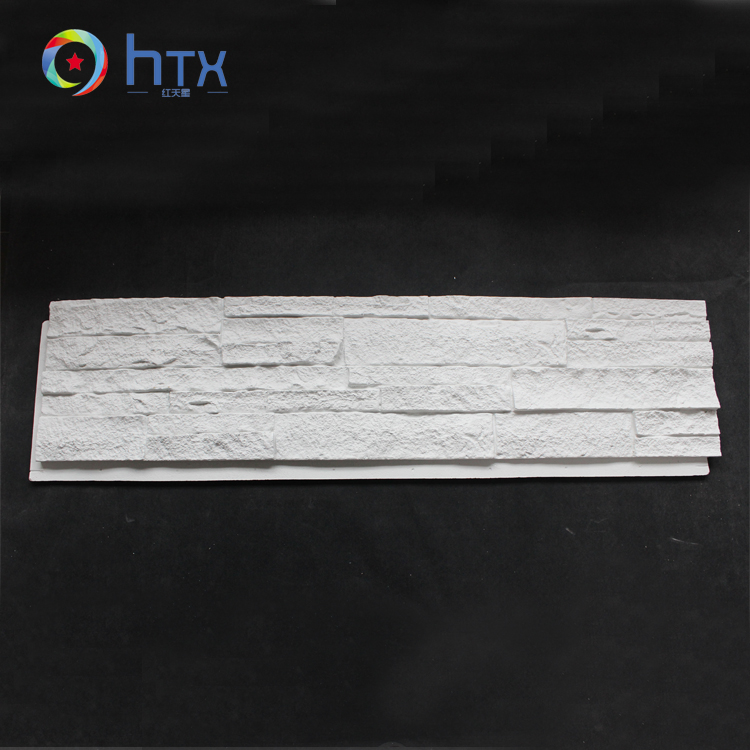 Natural yellow slate cement culture stone 3d wall decoration panels