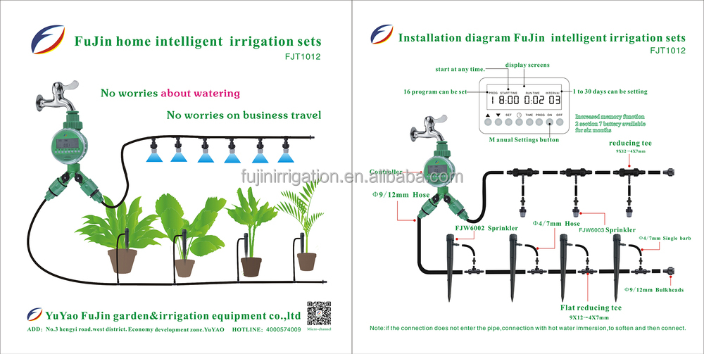 Automatic Micro Spraying To Plug Suit For Irrigation Systems For Vertical  Garden Kit