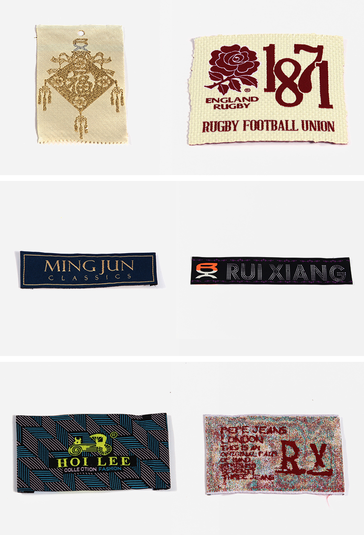 Custom High Density Flat Blank Clothing Woven Labels