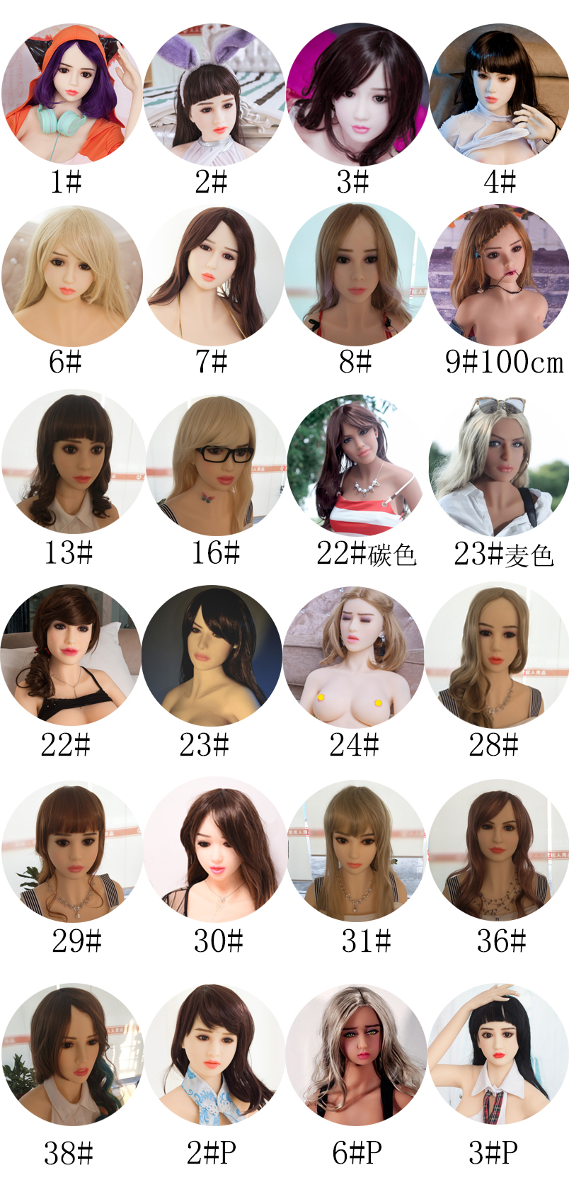Plus Size Sex Fat Dolls 165cm Silicone Fat Sex Dolls On Sale Alibaba Express Shipping