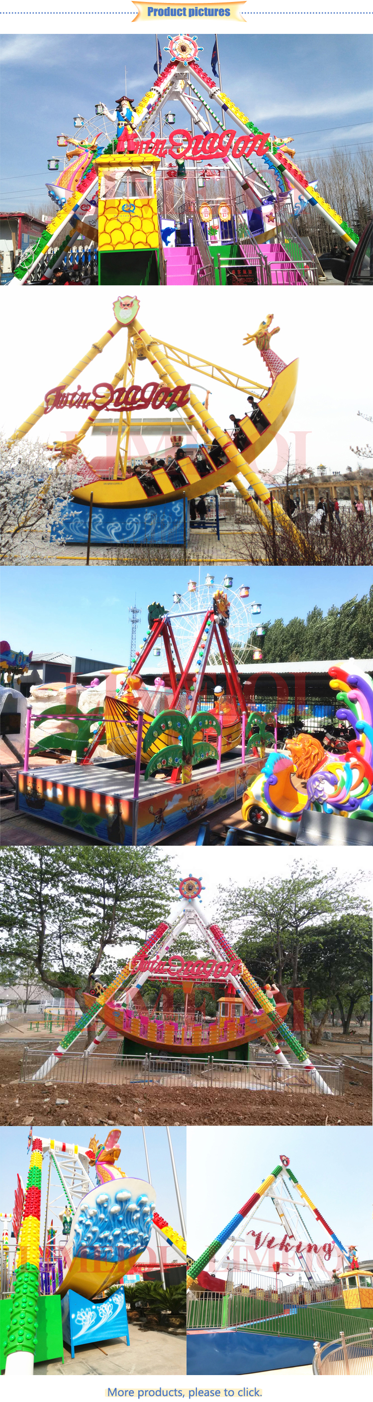 Amusement park electric pirate ship ride outdoor attraction pirate ship sea dragon for sale
