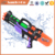 Hot Sale Summer Water Carnival Big Plastic Water Toy Gun For Kids And Adult