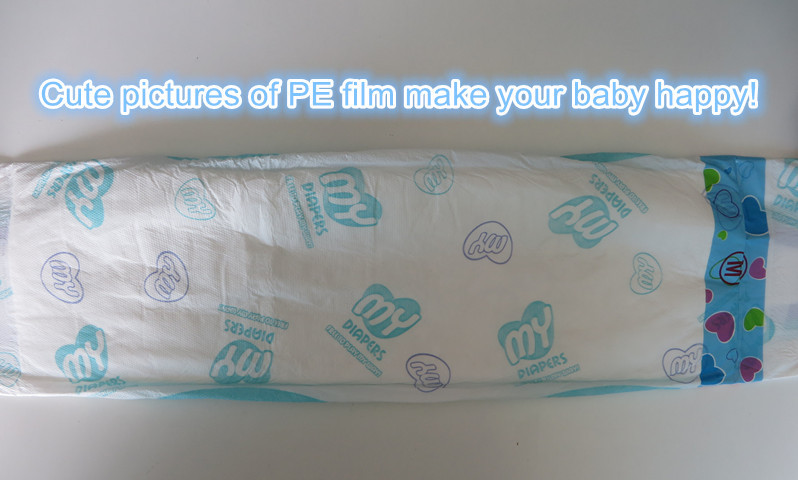 how to use pigeon diaper liner