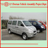 Euro IV Standard Gasoline Engine Super Cool A/C 8 Seats or 600 KG Loading Capacity Commercial Mini Vans