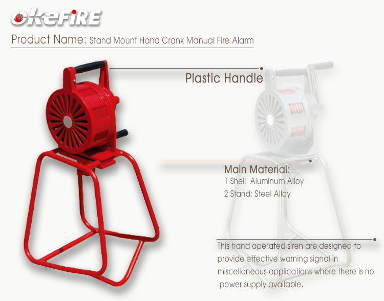 aluminum stand mount hand crank manual fire alarm bell & portable siren