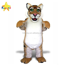 sc 1 st  Alibaba : tiger costume adult  - Germanpascual.Com