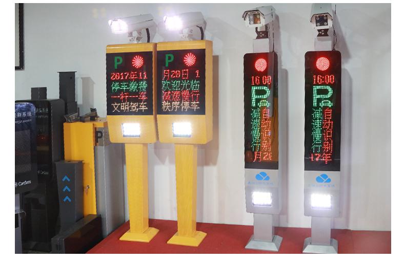 Venda quente Inteligente Sistema de Reconhecimento de Matrículas Lpr