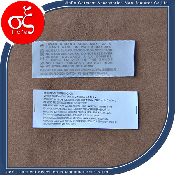 China manufactory clothing nylon/taffeta/satin/polyester garment label in any size