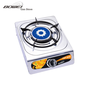 Bowei infrared LPG stove gas burner BW-1026