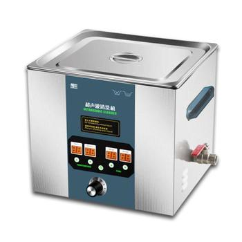 High-frequency 11L Ultrasonic Cleaner