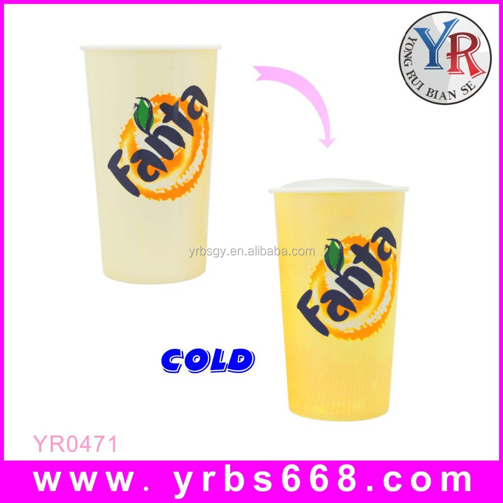 Cheap advertising cold color changing magical plastic cup photo inserts