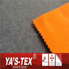 One side 100%polyester polar fleece with one side brush fabric