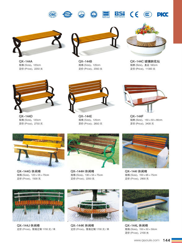 China Good Material Solid Wood Outdoor Furniture Chess Table And