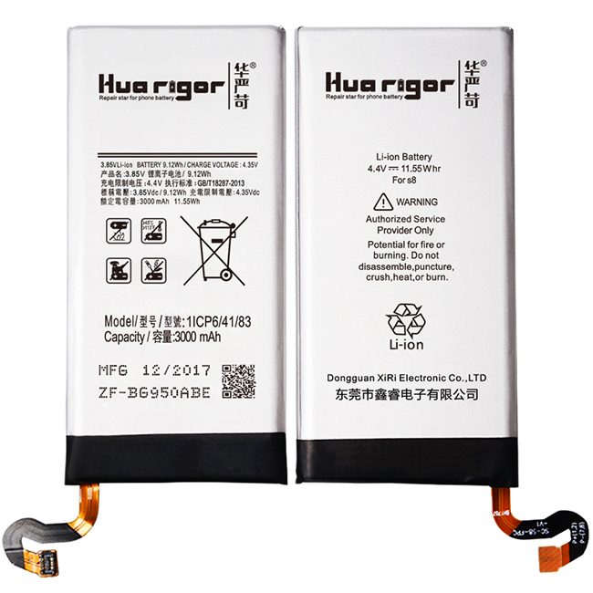 Factory wholesale AAA Grade Quality Mobile Phone Battery For samsung S8