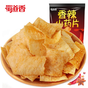 Shu Dao Xiang Chinese Factory Bulk Items 65g Spicy Dried Yam Puffed Snacks Chinese Yam Chips