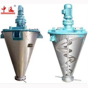 Double Helical Conical Mixer With Heating And Vacuum System Zhong Yun chemical process equipments whatsapp:008618766536151