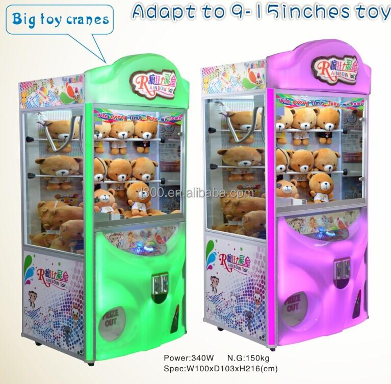 Гараж регистрации автоматы без игровые играть бесплатно онлайн