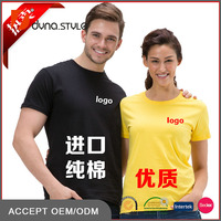 High Quality Promotion Custom Design T shirt