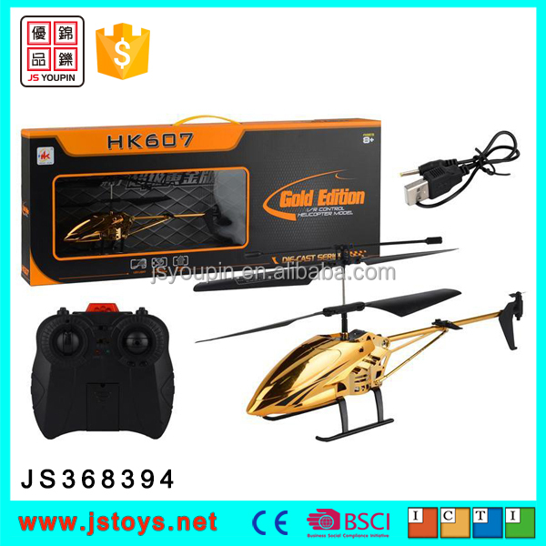 high quality remote control big airplane toys for sale