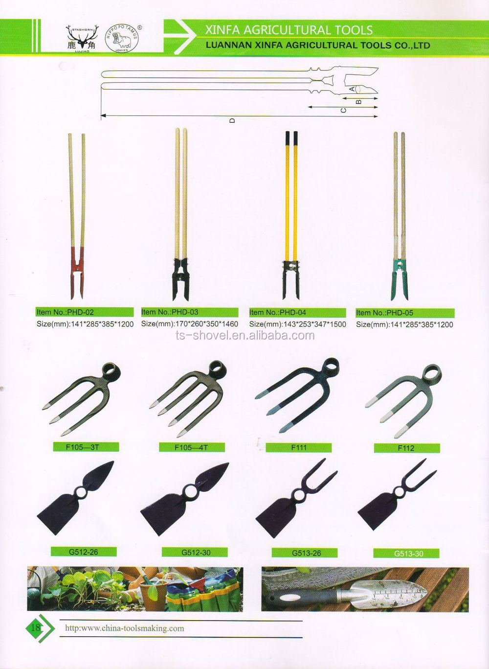 Different Types Of Digging And Farming Tools Fork Buy