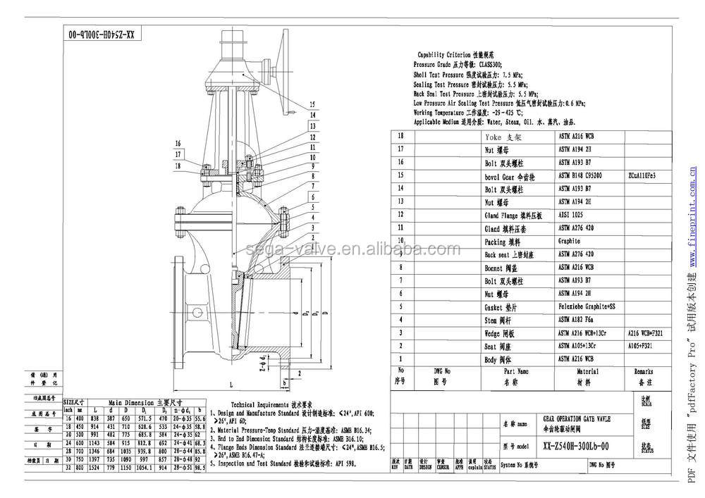 4 Quot Inch Water Gate Valve Gate Valve Cad Drawing Buy 4