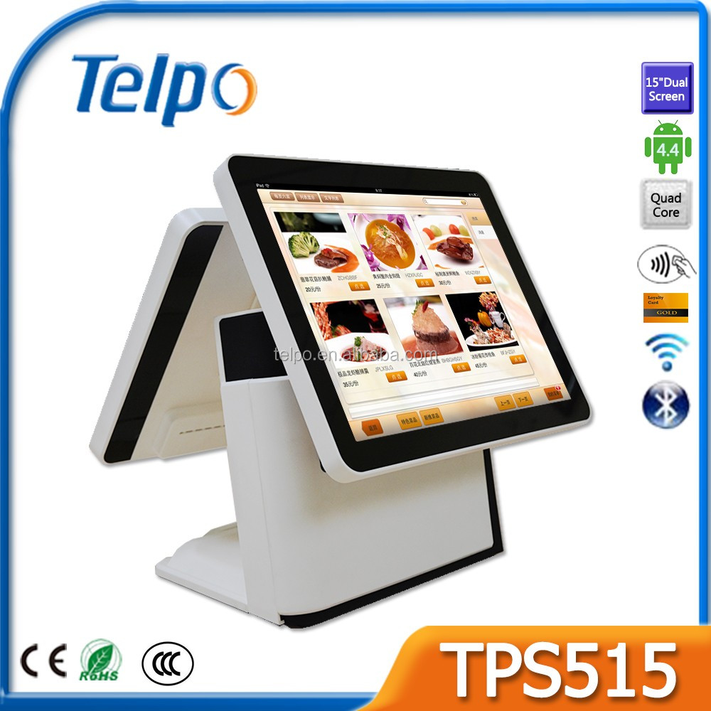 Telpo TPS515 15 inch vga tft lcd touch screen monitor with pos base