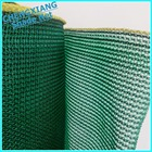 Green Color Agriculture Sun Shade Net