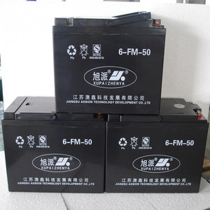 12v 50ah sealed lead acid battery black color oem available