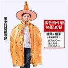 80cm Halloween Decoration Pumpkin Wizard Witch Cloak Cape Robe and Hat Halloween Costume for Kids Hallowmas Costume Party Favors
