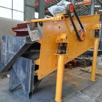sand vibrating sieve machine for quarry plant