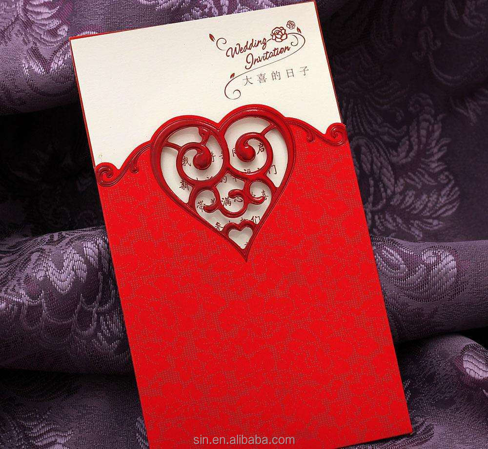 China Fabric Invitation, China Fabric Invitation Manufacturers and ...