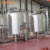 500l,10hl micro brewery,turnkey brewing system with jacketed fermentation tanks