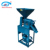 rice machine1121 basmati paddy separator