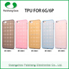 New fashion cube design style TPU material waterproof phone case cover for Apple iPhone 6s / 6 / plus