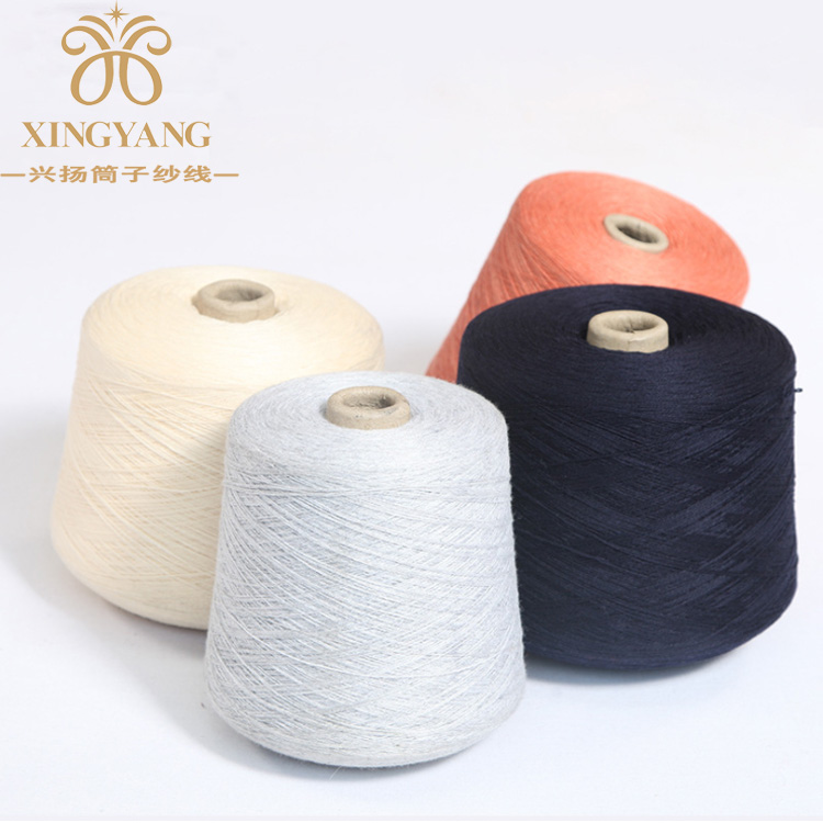 Popular warm and soft Top quality merino wool and acrylic blend knitting yarn for fabric.