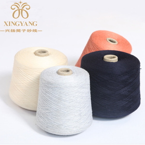 Popular warm and soft Top quality merino wool and acrylic blend knitting yarn for fabric