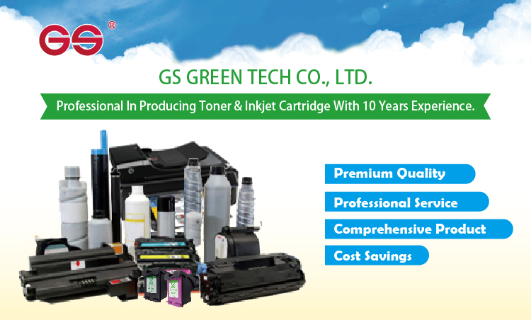 top consumable products GS toner compatible for hp 3035 3005 made in china