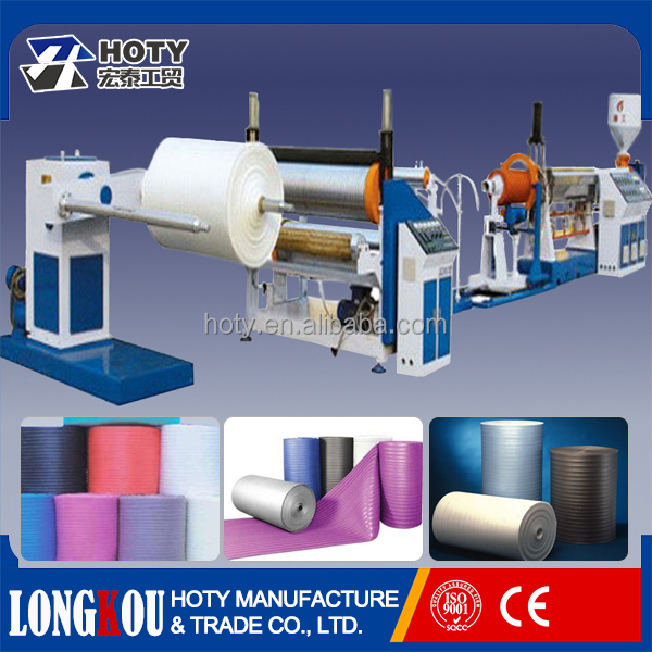 New product plastic sheet extruder for promotion